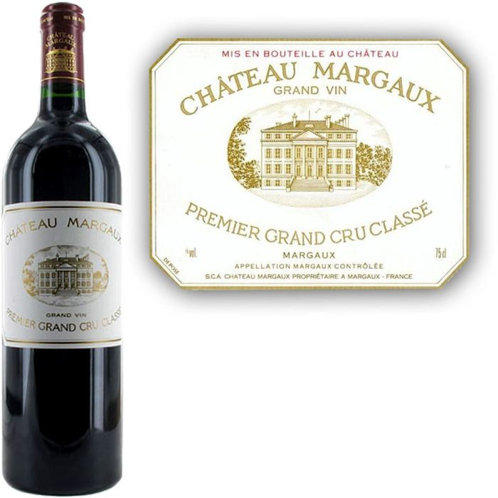 Chateau MARGAUX, un top!! - Margaux - Gironde Chatea11