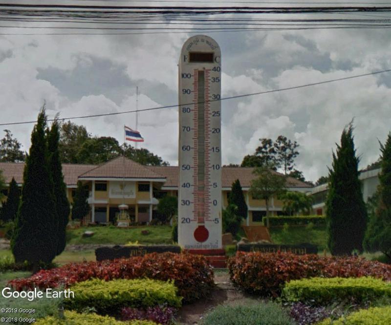 Thermomètre géant -  Nong Bua - Thaîlande Zzz189