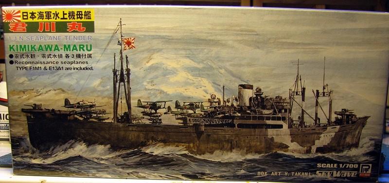 Kimikawa Maru - Japanese Navy Transport Ship 1/700 Img_4510