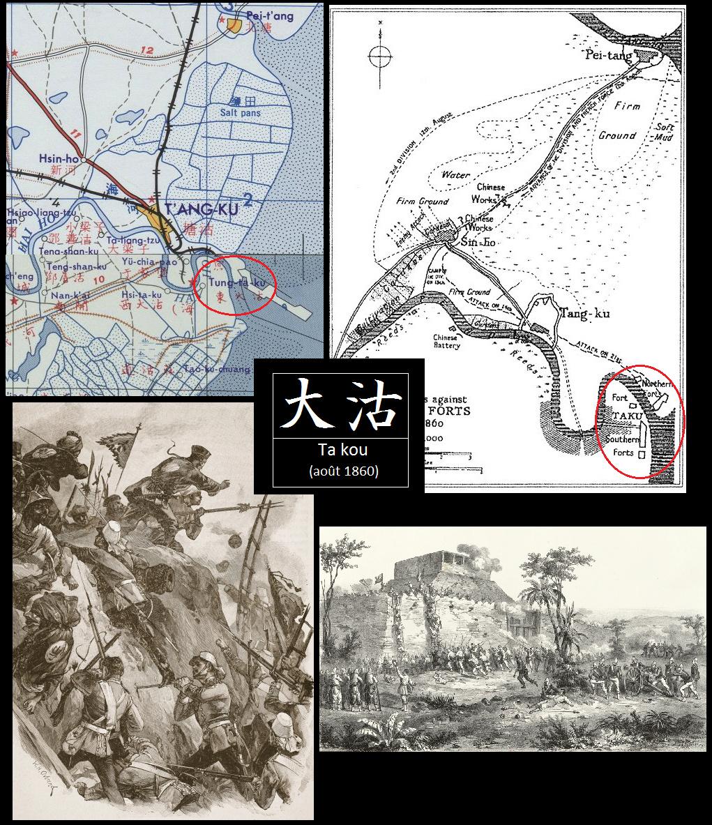 Médaille Campagne de CHINE - 1860 01_tak11