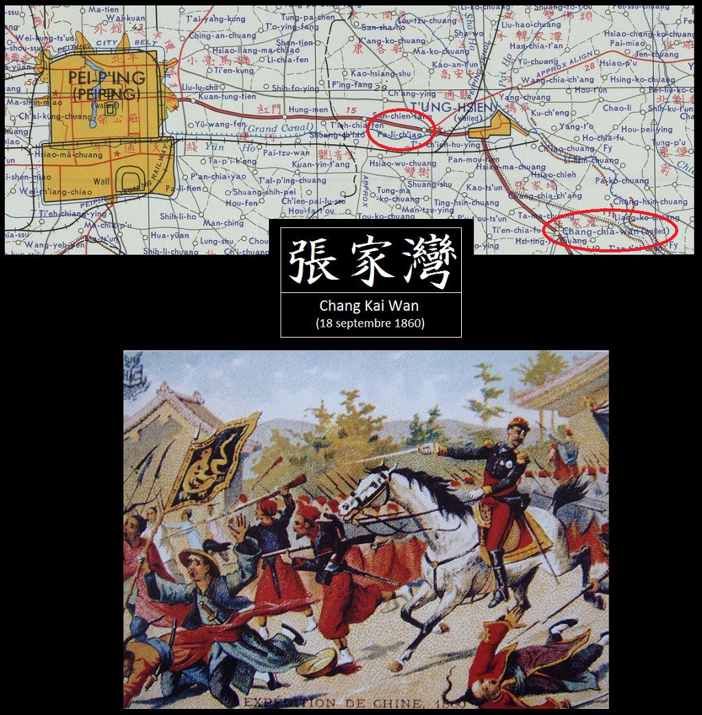 Médaille Campagne de CHINE - 1860 02_cha10