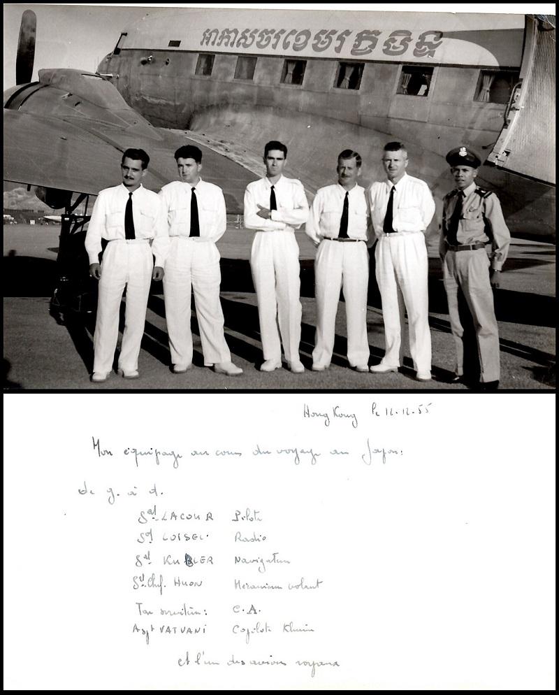 Royaume du Cambodge (1953 - 1970) : Aviation Royale Khmère  12-12385