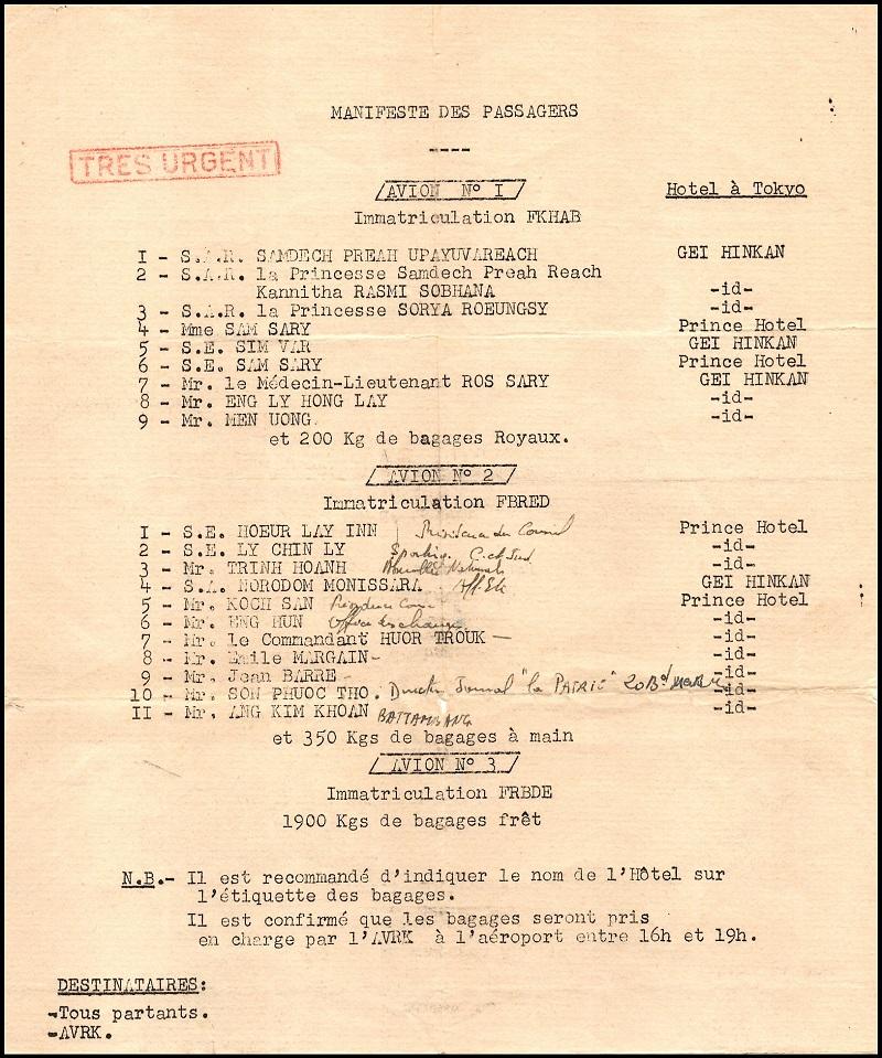 Royaume du Cambodge (1953 - 1970) : Aviation Royale Khmère  12-12386