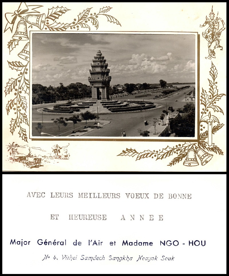 Royaume du Cambodge (1953 - 1970) : Aviation Royale Khmère  12-12392