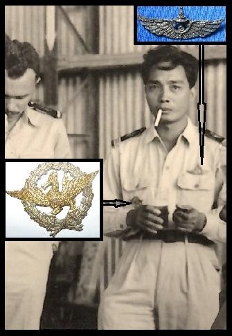 Royaume du Cambodge (1953 - 1970) : Aviation Royale Khmère  12-12394