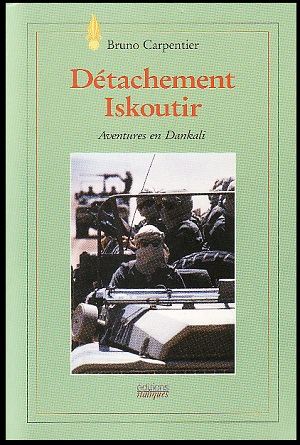 Djibouti OPEX [ insignes ]  12-12_22