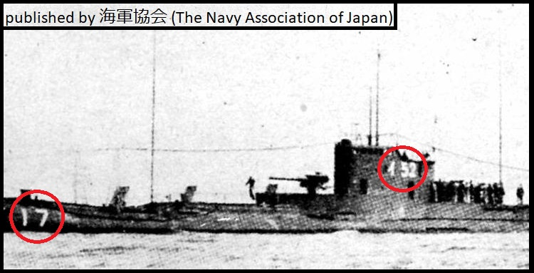 Grouping de la Marine japonaise 17e_fl10