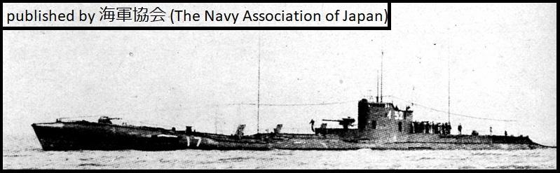 Grouping de la Marine japonaise 17e_fl12