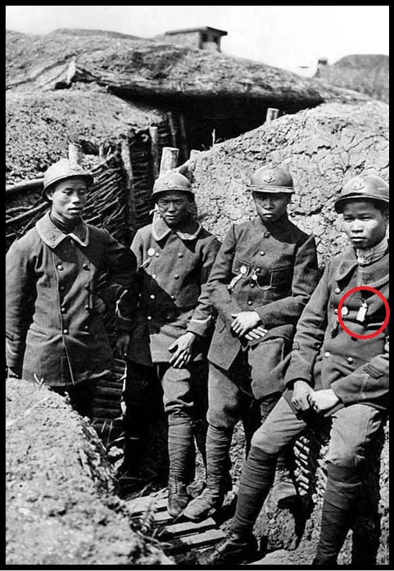 annam : bài ngà 牌牙 d'un officiel du musée d'histoire  1917-i10