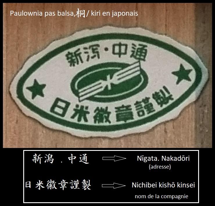 Besoin de vos connaissances pour cet insigne japonais _yaaai10