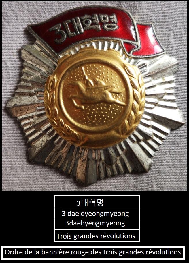 Ordres et médailles Corée du Nord A1_ord11