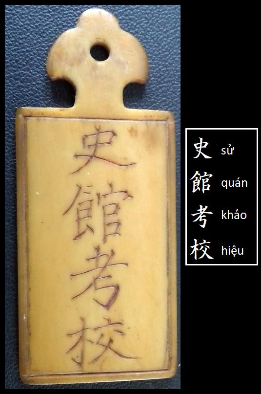 annam : bài ngà 牌牙 d'un officiel du musée d'histoire  Aeeu14