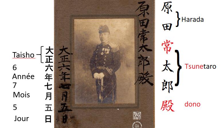 1917 Photo Officier de la marine Japonaise avec Kyu Gunto et médailles Aeeu22