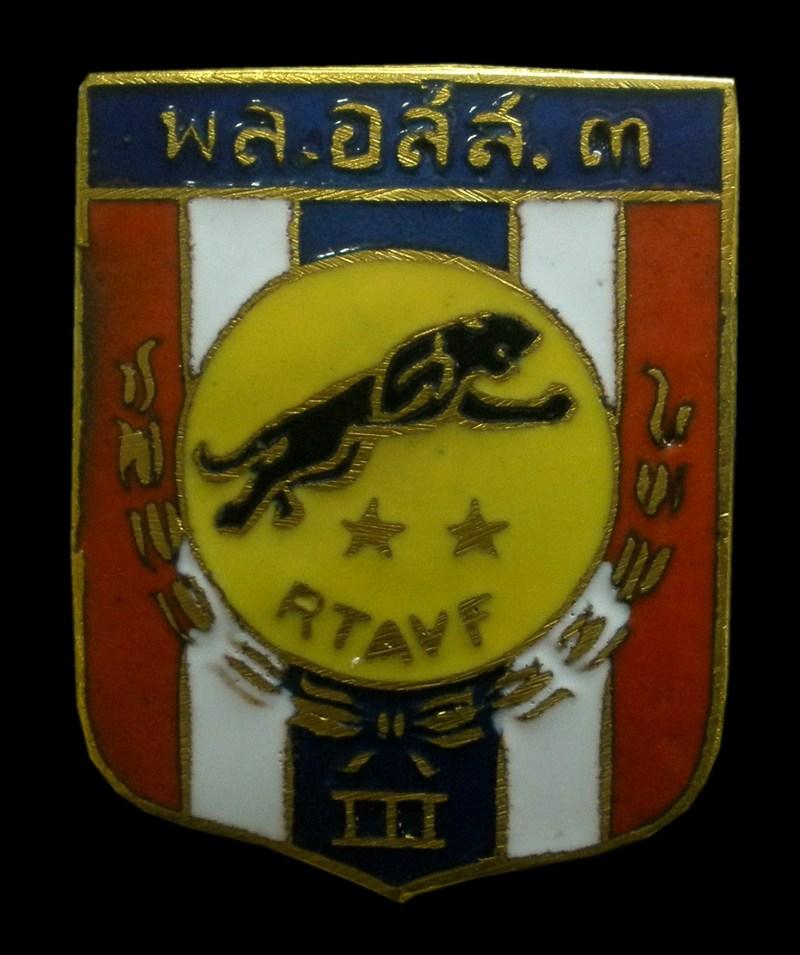 Insigne inconnu sur bâton de commandement  Ayioey10