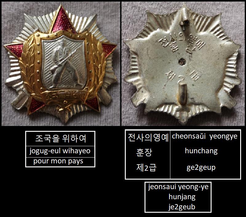 Ordres et médailles Corée du Nord B1_mzo11