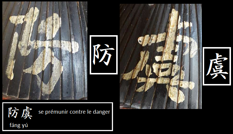 casques asiatique B2_11
