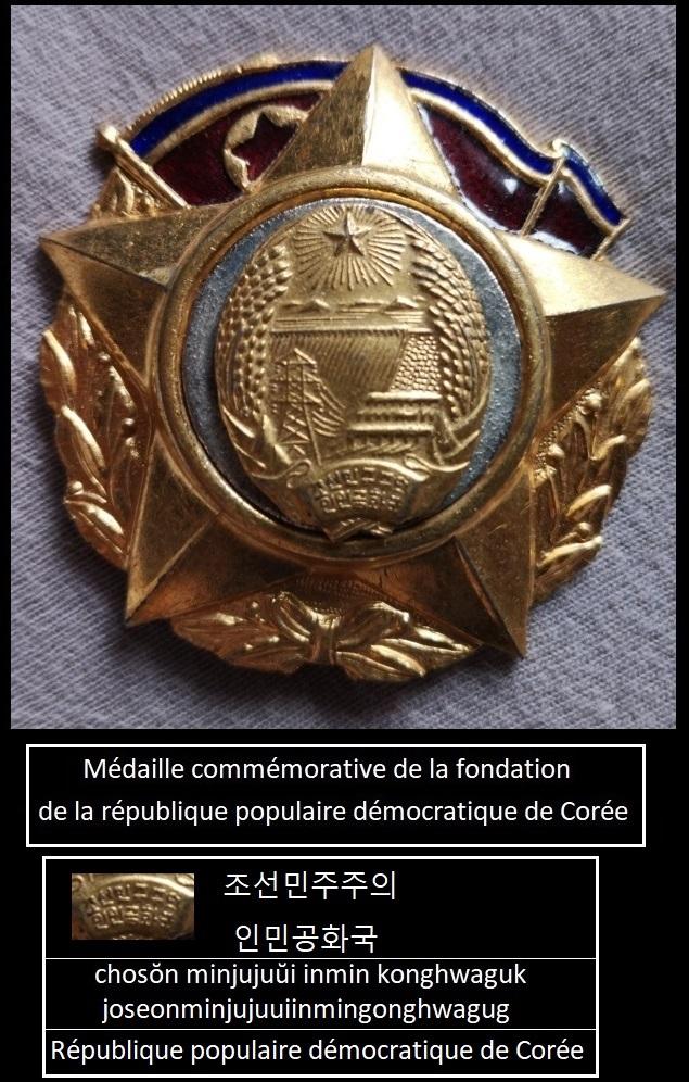 Ordres et médailles Corée du Nord D1_mzo14