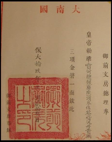 Ordre du KIM KHAN Diplzm11