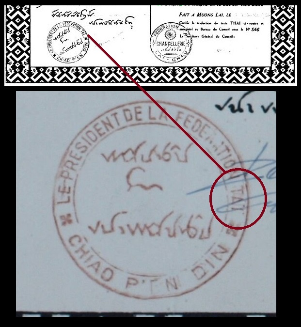 Insigne inconnu sur bâton de commandement  Diplzm13