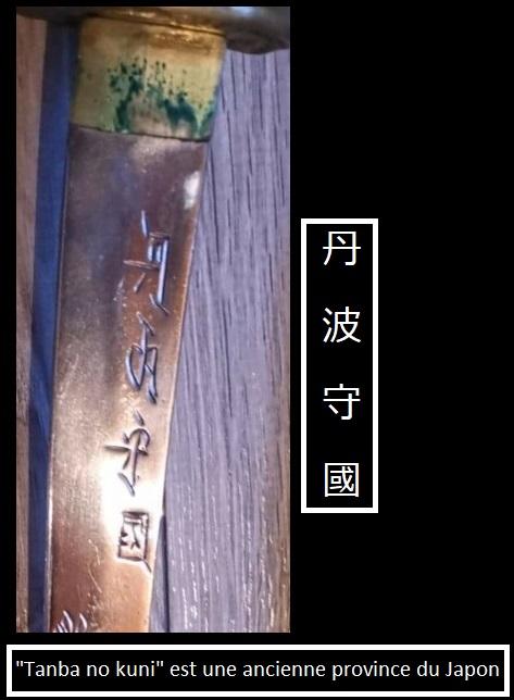 Katana japonais ? Eyio10