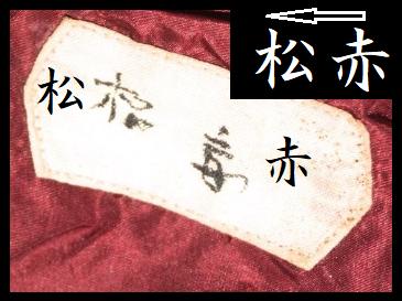 Grouping de la Marine japonaise - Page 2 I_a210