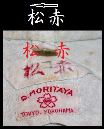 Grouping de la Marine japonaise - Page 2 I_b210
