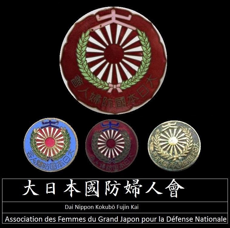 Dai Nippon kokubō fujin kai  Img02510