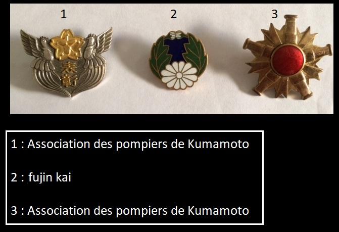 insignes japonais Img_3610
