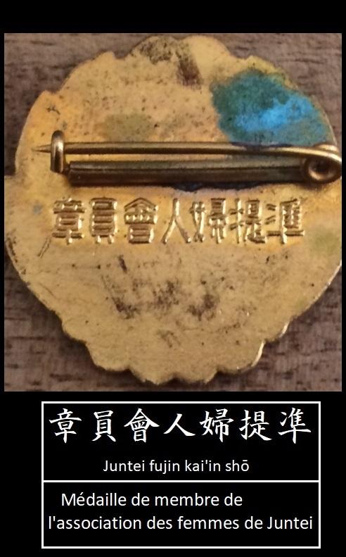 insignes japonais Img_3614