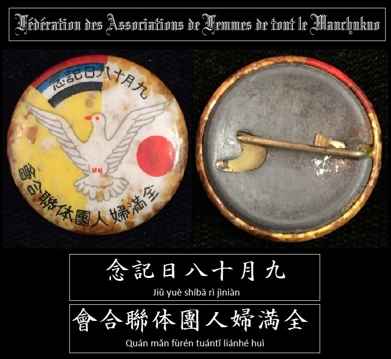 Dai Nippon kokubō fujin kai  Iuaaoi10