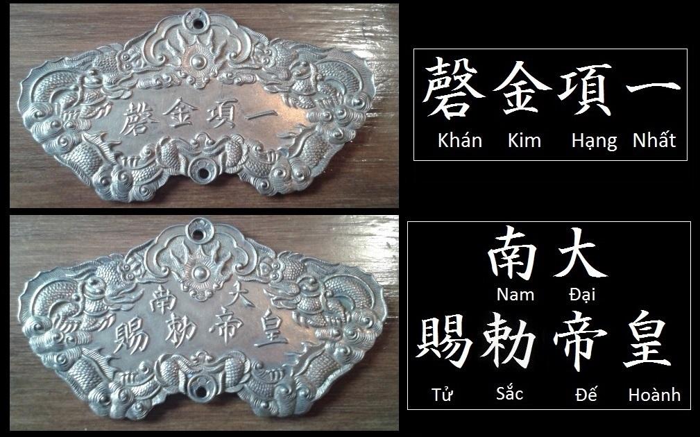 Ordre du KIM KHAN Kim_kh14