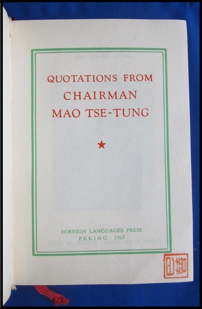 """Insigne viet Nam????  """"10 000 ans de relations amicales vietnamo-sino-soviétique Le_pet11"""