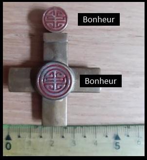 Croix japonaise ou orientale ...militaire ? Medjap10