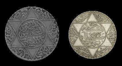 Médaille  Monnai10