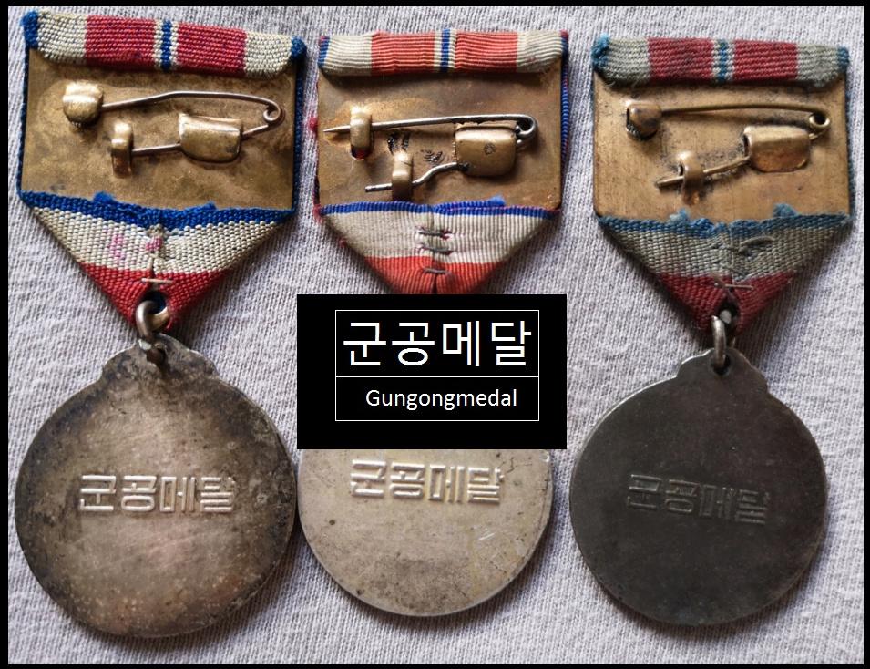 Ordres et médailles Corée du Nord Mzodai36