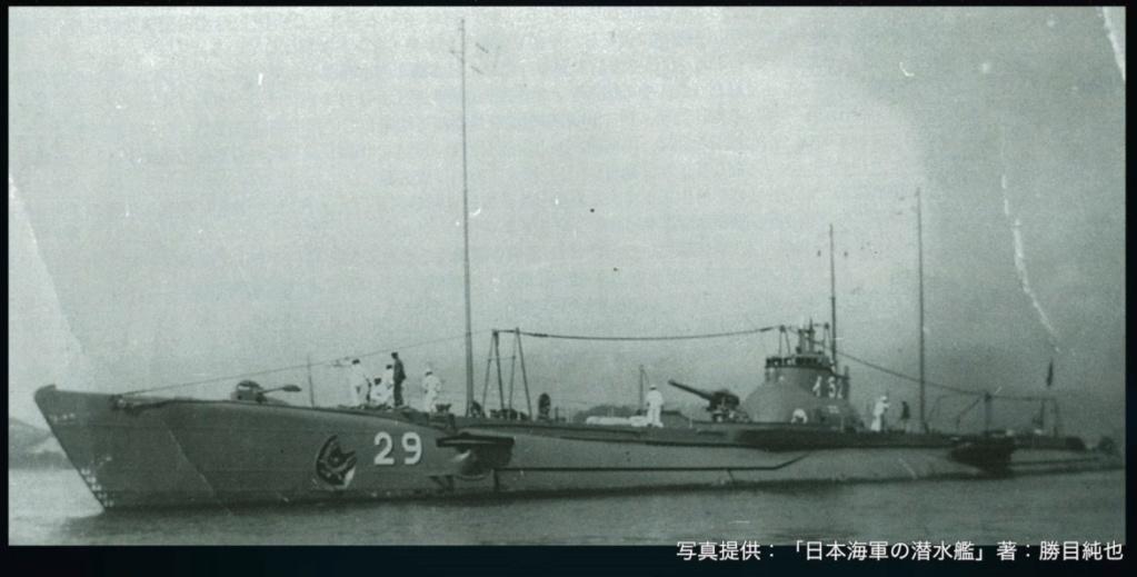 Grouping de la Marine japonaise Oi_ai_13