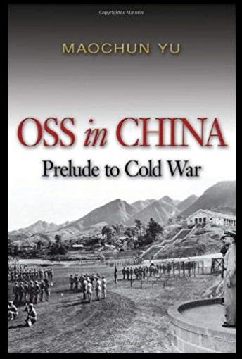 Quand la Gestapo japonaise massacrait les Français d'Indochine Oss_in10