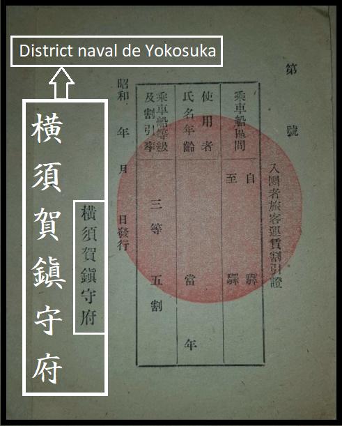 Document Japonais Rzoduc10