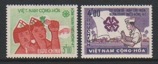 Việt Nam Cộng Hòa : Đoàn thanh thiếu nông 4T South_10