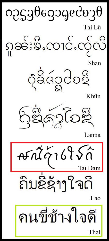 Insigne inconnu sur bâton de commandement  Tai12