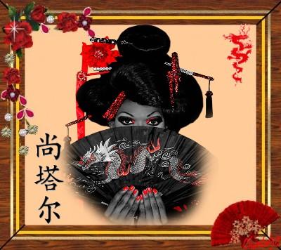 Asiatiques  - Page 2 Uifqk110