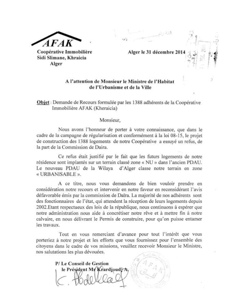 Lettre destinée au Ministre de l'Habitat, de l'Urbanisme, et de la Ville le 31/12/2014 Lettre10