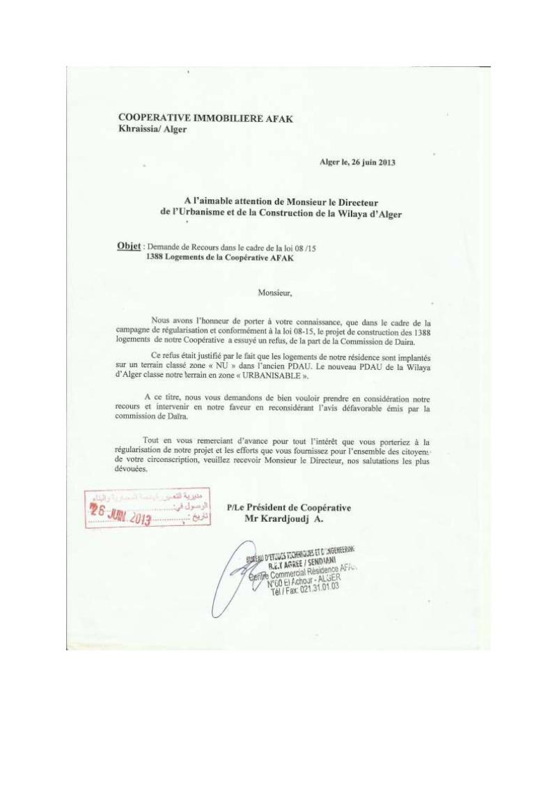 Lettre à l'attention de l'A.P.C de Khéraicia, Wali, Directeur de l'urbanisme, aux Ministres et au Président ... Lettre14