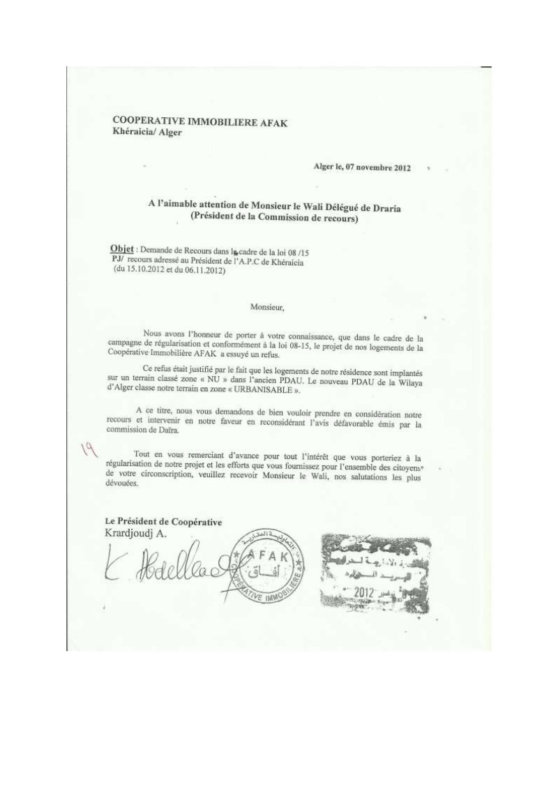 Lettre à l'attention de l'A.P.C de Khéraicia, Wali, Directeur de l'urbanisme, aux Ministres et au Président ... Lettre16