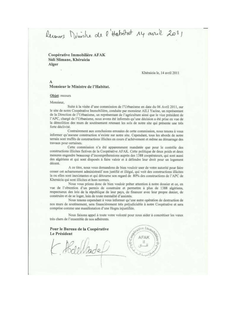 Lettre à l'attention de l'A.P.C de Khéraicia, Wali, Directeur de l'urbanisme, aux Ministres et au Président ... Recour11