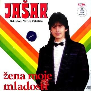 Jasar Ahmedovski - Diskografija (1981-2011)  R-211817