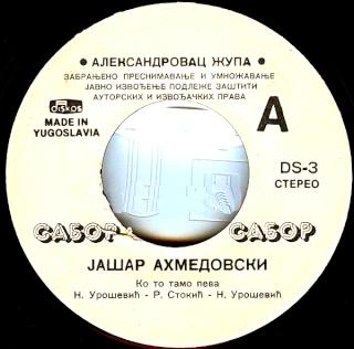 Jasar Ahmedovski - Diskografija (1981-2011)  R-211818