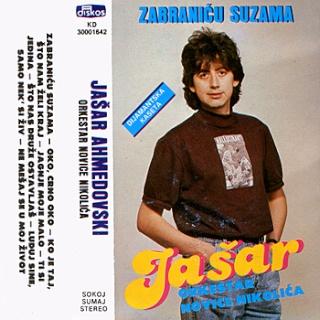 Jasar Ahmedovski - Diskografija (1981-2011)  R-211819
