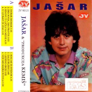 Jasar Ahmedovski - Diskografija (1981-2011)  R-211821