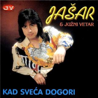 Jasar Ahmedovski - Diskografija (1981-2011)  R-211822